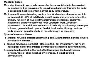 Muscular tissue :
