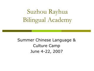Suzhou  Rayhua  Bilingual Academy