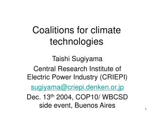 Coalitions for climate technologies