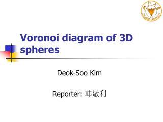 Voronoi diagram of 3D spheres