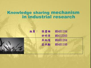 Knowledge sharing  mechanism         in industrial research