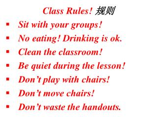 Class Rules!  规则 Sit with your groups! No eating! Drinking is ok. Clean the classroom!