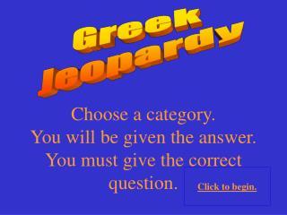 Greek Jeopardy