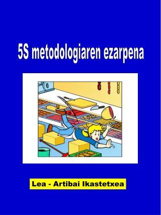 Lea - Artibai Ikastetxea