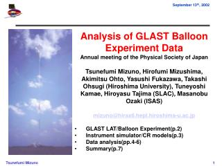 Analysis of GLAST Balloon Experiment Data Annual meeting of the Physical Society of Japan