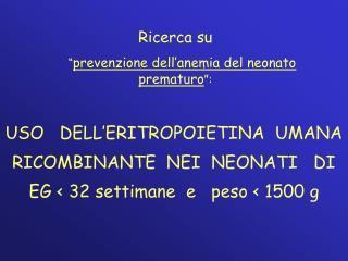 """Ricerca su      """" prevenzione dell'anemia del neonato  prematuro """":"""