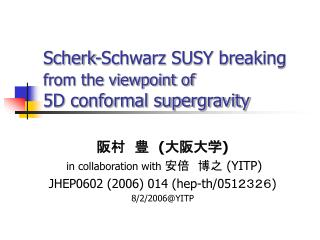 Scherk-Schwarz SUSY breaking  from the viewpoint of 5D conformal supergravity