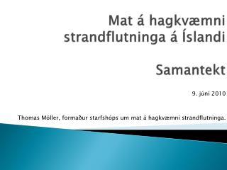 Mat  á hagkvæmni  strandflutninga  á Íslandi  Samantekt