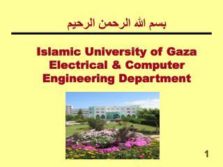 بسم الله الرحمن الرحيم Islamic University of Gaza Electrical & Computer Engineering Department