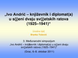 3.  Međunarodni simpozijum