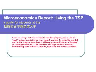 Microeconomics Report: Using the TSP a guide for students at the 国際総合学類筑波大学