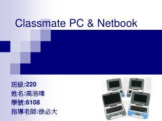 Classmate PC & Netbook