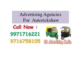 Advertisement agency for Auto Rickshaw