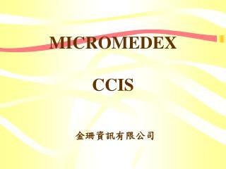 MICROMEDEX  CCIS