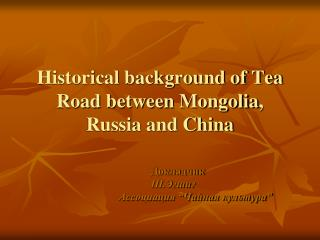 Historical background of Tea Road between  Mongolia , Russia and China