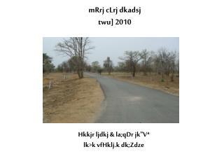 mRrj cLrj dkadsj  twu] 2010