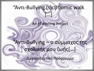 """""""A ντι-Β ullying (s)c(h)omic walk […]"""