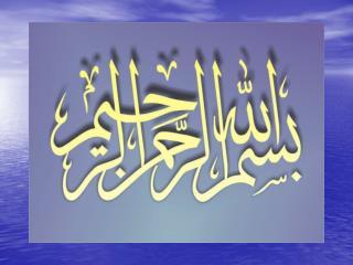 بنام خدا عباس بهرامی عضو هیات علمی گروه بهداشت حرفه ای . دانشکده بهداشت دانشگاه علوم پزشکی کاشان