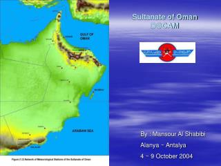Sultanate of Oman DGCAM