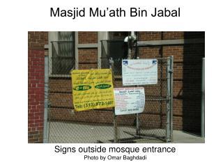 Masjid Mu�ath Bin Jabal