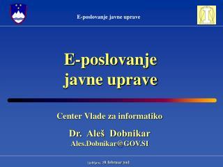 E-poslovanje  javne uprave