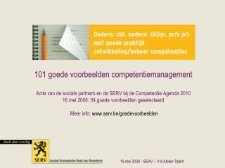 101 goede voorbeelden competentiemanagement  Actie van de sociale partners en de SERV bij de Competentie Agenda 2010 16