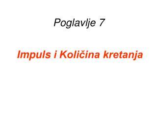Poglavlje  7