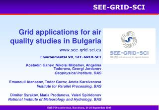 Grid applications for air quality studies in Bulgaria