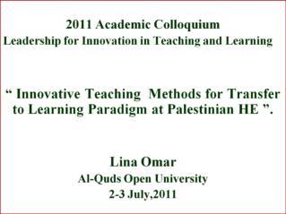 Lina Omar July,2011