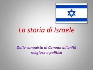 La storia di Israele