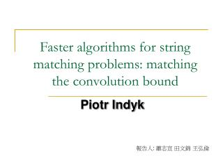Faster algorithms for string matching problems: matching the convolution bound