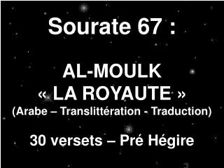 Sourate 67 :   AL-MOULK    LA ROYAUTE   Arabe   Translitt ration - Traduction  30 versets   Pr  H gire