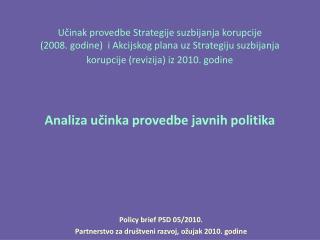 Policy brief PSD 05/2010. Partnerstvo za društveni razvoj, ožujak 2010. godine