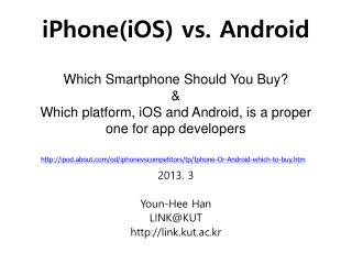 2013. 3 Youn-Hee Han LINK @ KUT link.kut.ac.kr