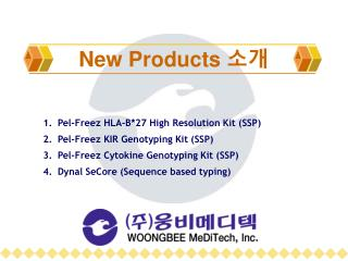 New Products  ??