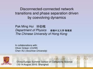 Disconnected-connected network transitions and phase separation driven by coevolving dynamics