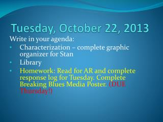 Tuesday, October 22, 2013
