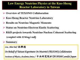 Low Energy Neutrino Physics at the Kuo-Sheng Reactor Laboratory in Taiwan