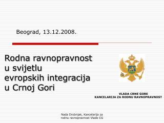 Beograd, 13.12.2008.