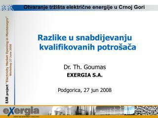 Otvaranje tržišta električne energije u Crnoj Gori