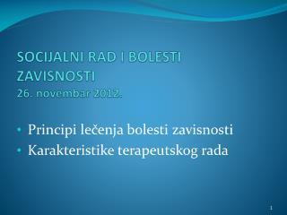 SOCIJALNI RAD I BOLESTI ZAVISNOSTI  26. novembar 2012.