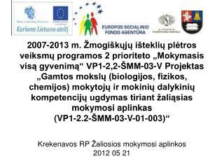 Krekenavos RP  Ža liosios mokymosi aplinkos 2012 05 21