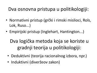 Dva osnovna pristupa u politikologiji: