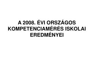 A 2008. ÉVI ORSZÁGOS KOMPETENCIAMÉRÉS ISKOLAI EREDMÉNYEI