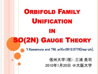 Orbifold  Family Unification in  SO(2N) Gauge Theory