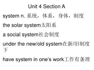 Unit 4 Section A system n.  系统,体系,身体,制度  the solar system 太阳系 a social system 社会制度