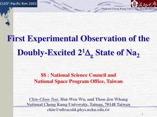 National Cheng Kung University, Tainan, Taiwan