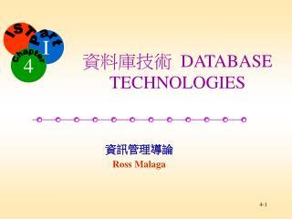 ????? DATABASE TECHNOLOGIES