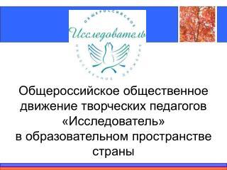 oodi.ru