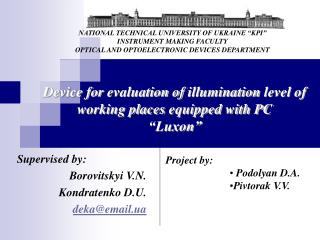 "Device for evaluation of illumination level of working places equipped with PC ""Luxon"""